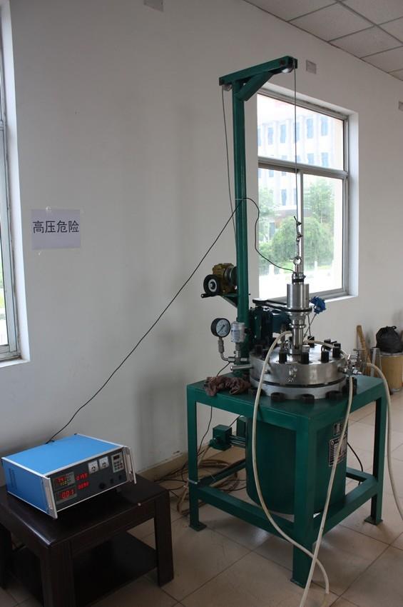 不锈钢加氢反应釜